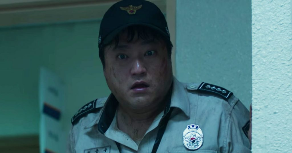 The Wailing review - Do Won Kwak