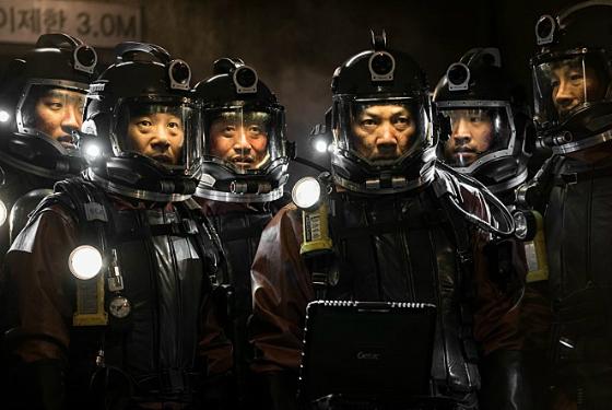 Pandora review - Netflix Korean disaster horror movie