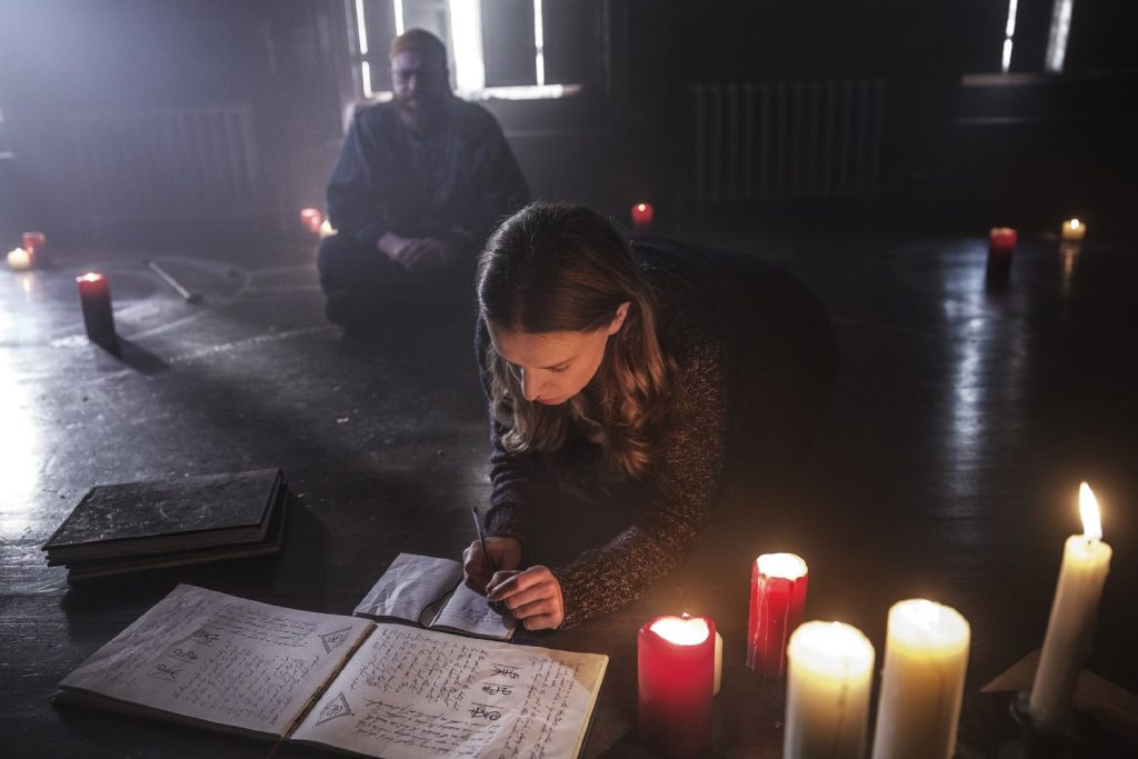 A Dark Song review - occult horror drama
