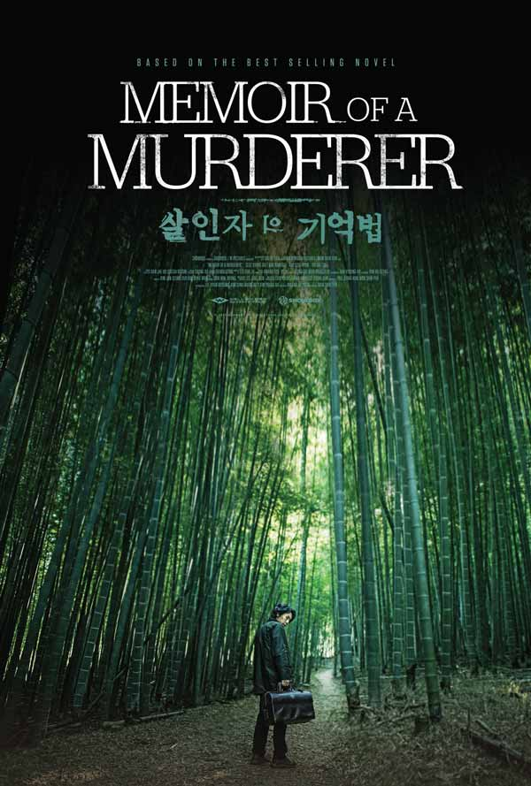 Memoir Of A Murderer poster and review