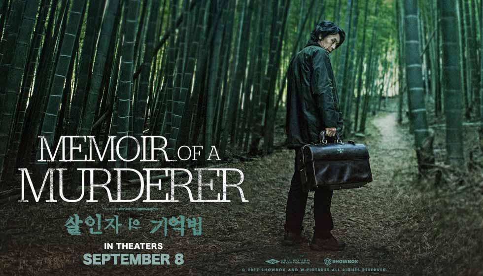 Memoir of a Murderer (4/5)