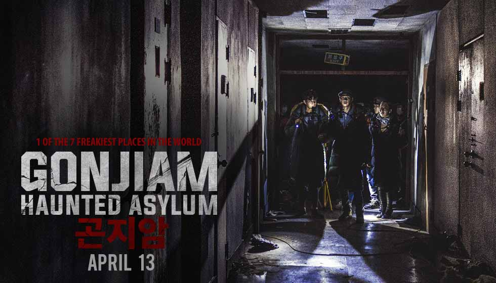 Image result for gonjiam haunted asylum