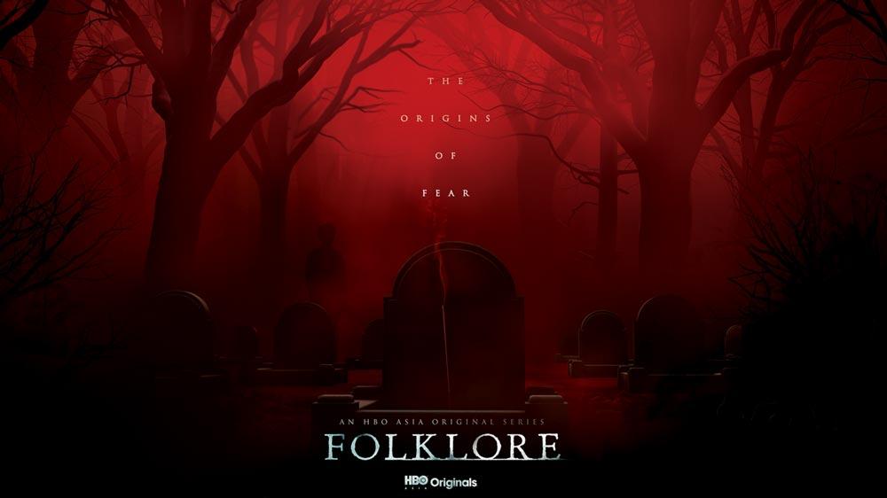 Folklore – Season 1 [HBO] (4/5)