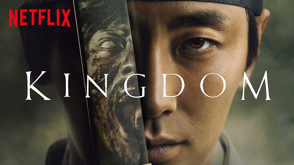 Kingdom – Season 1 (4/5)