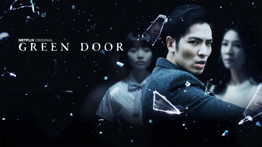Green Door (3/5)