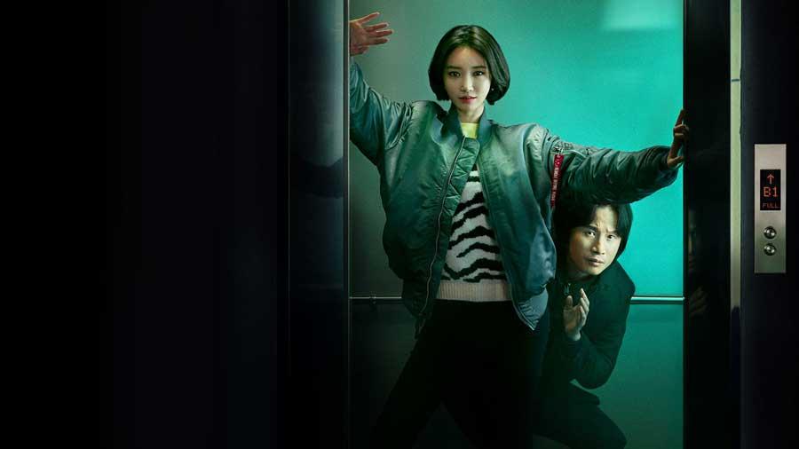 Possessed Netflix Korean Series Review
