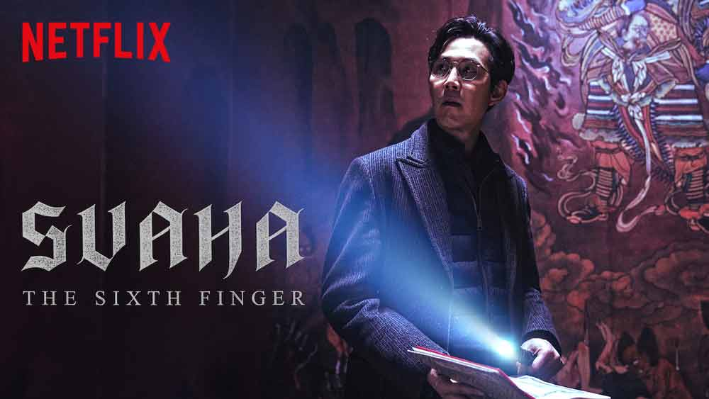 Svaha: The Sixth Finger (4/5) [Netflix]