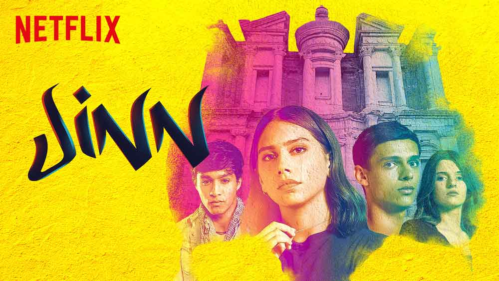 Jinn: Season 1 (3/5) – Netflix Series Review
