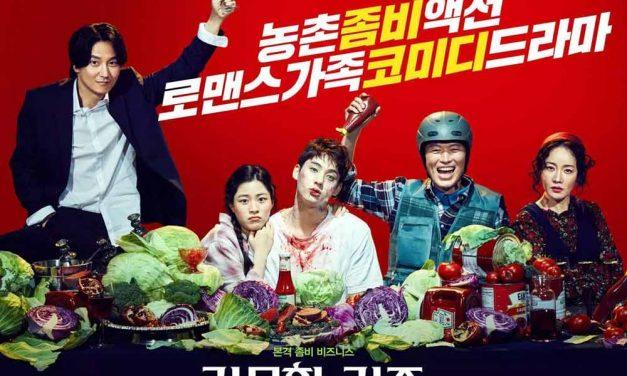 The Odd Family: Zombie on Sale (4/5) – Fantasia 2019