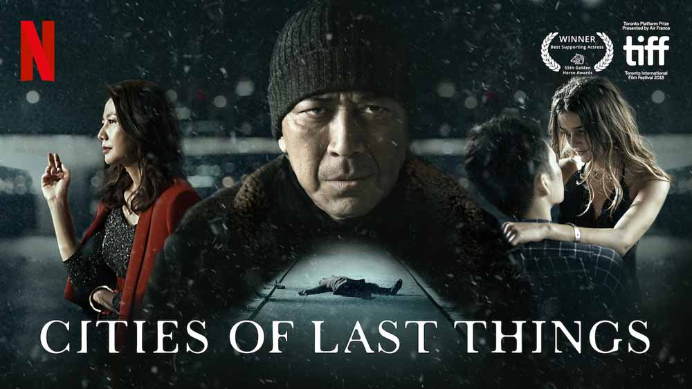 Cities of Last Things (4/5) – Netflix Movie Review
