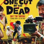 One Cut of the Dead (5/5)