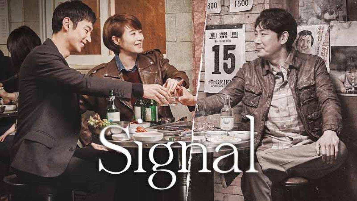 Signal: Season 1 – Review | Sigeuneol | Netflix Series | Heaven of Horror