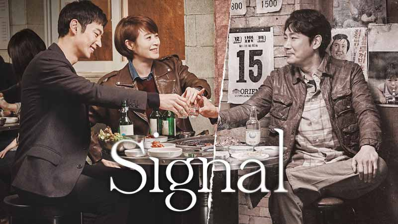 Signal: Season 1 [Sigeuneol] – Netflix Series Review