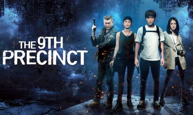 The 9th Precinct (3/5) – Netflix Review