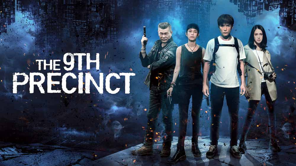 The 9th Precinct (3/5) – Netflix Review