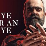 Eye For An Eye (3/5) – Netflix Review