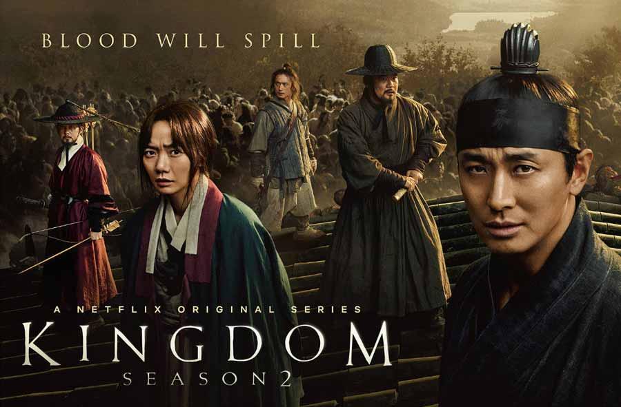 Image result for kingdom season 2