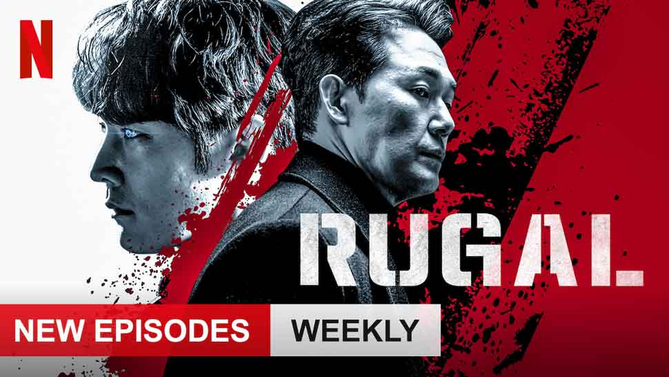 Rugal: Season 1 – Netflix Review