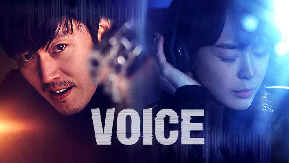 Voice: Season 1 – Netflix Series Review