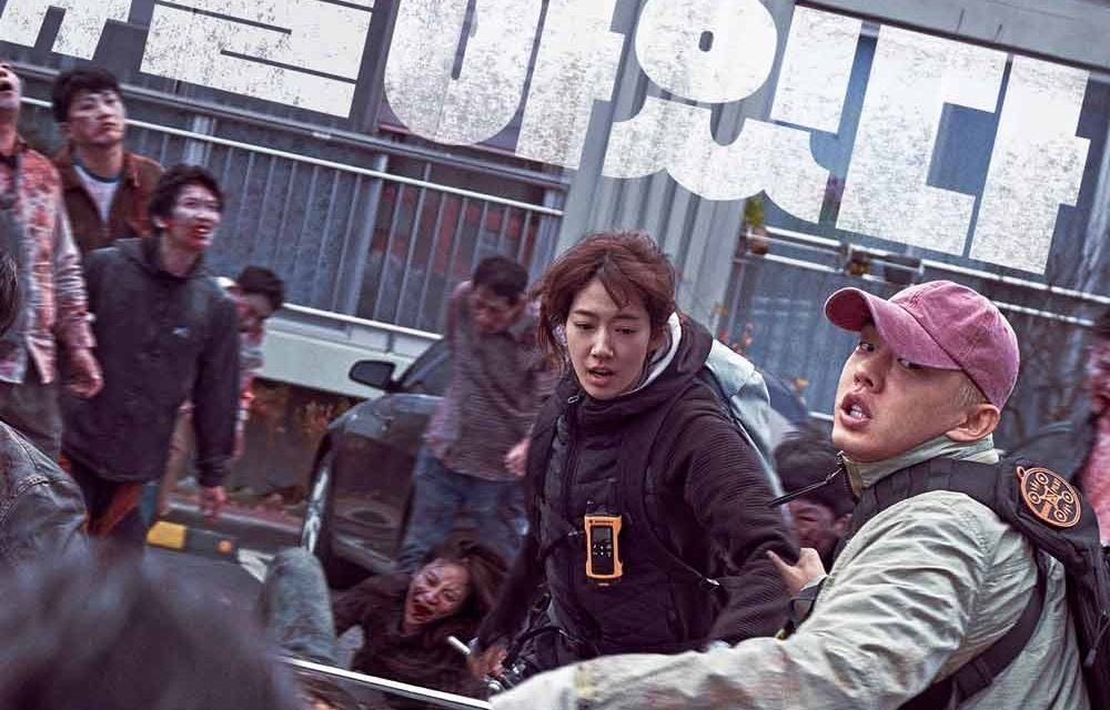 Alive (2020) – Plot & Trailer | Korean Zombie Remake | Heaven of Horror