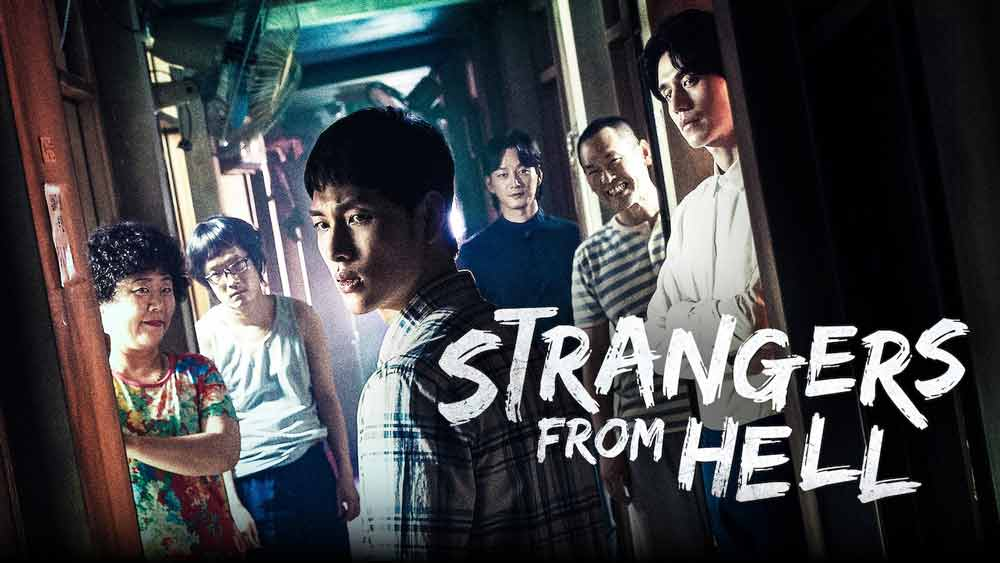 Strangers From Hell: Season 1 – Netflix Review