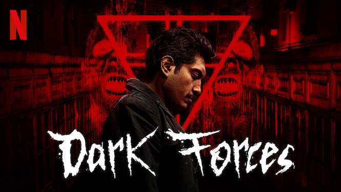Dark Forces – Netflix Review (2/5)