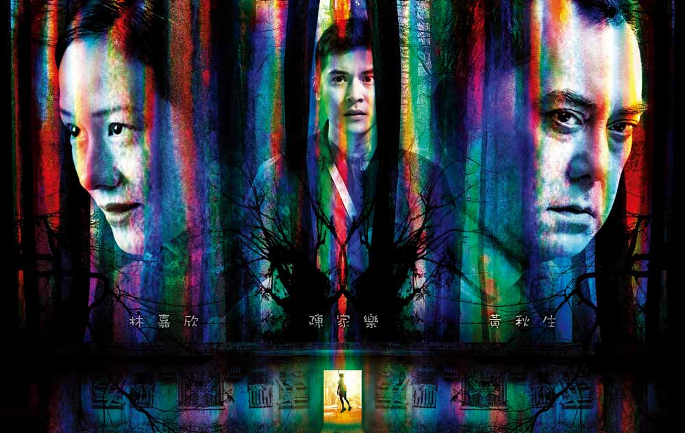 Legally Declared Dead – Fantasia Review (4/5)