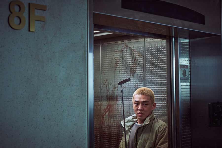 #Alive – Review | Netflix Zombie Movie | Saraitda
