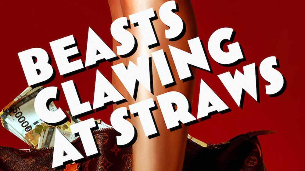 Beasts Clawing at Straws – Movie Review (4/5)