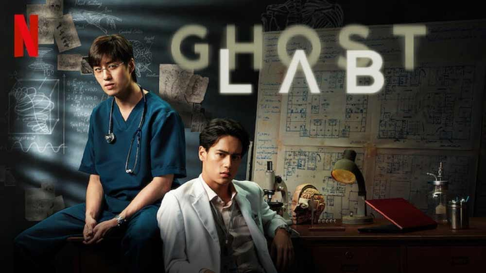 Ghost Lab – Netflix Review (2/5)