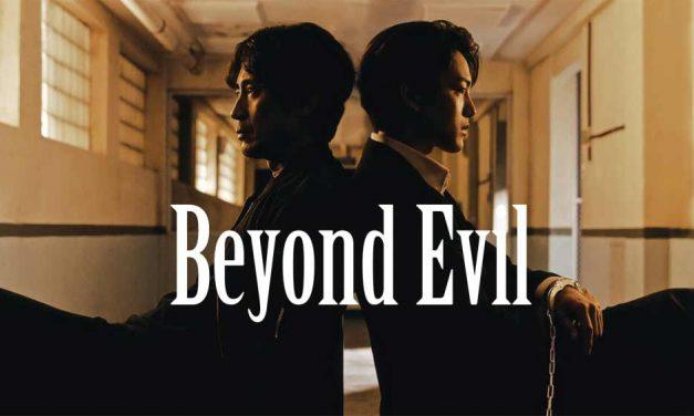 Beyond Evil: Season 1 – Netflix Review
