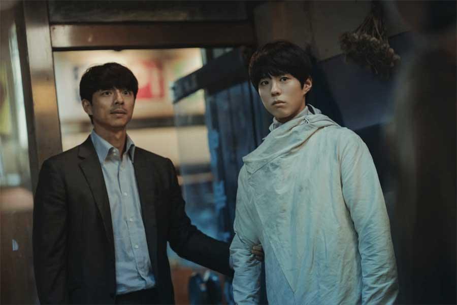 Seobok Review