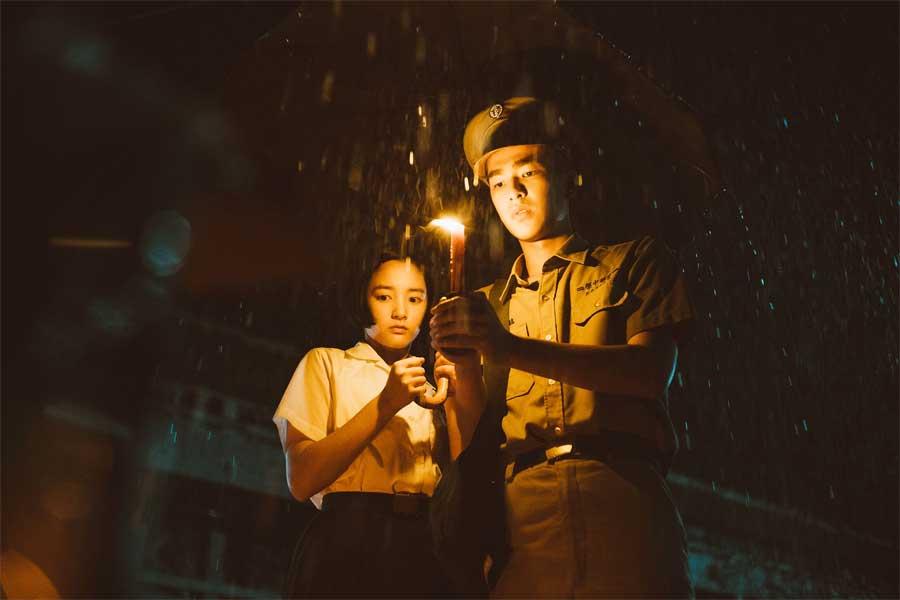 Detention (返校) – Horror Movie Review