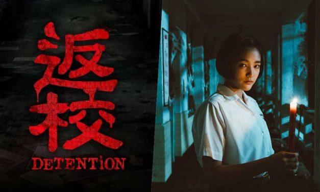 Detention (返校) – Movie Review (3/5)
